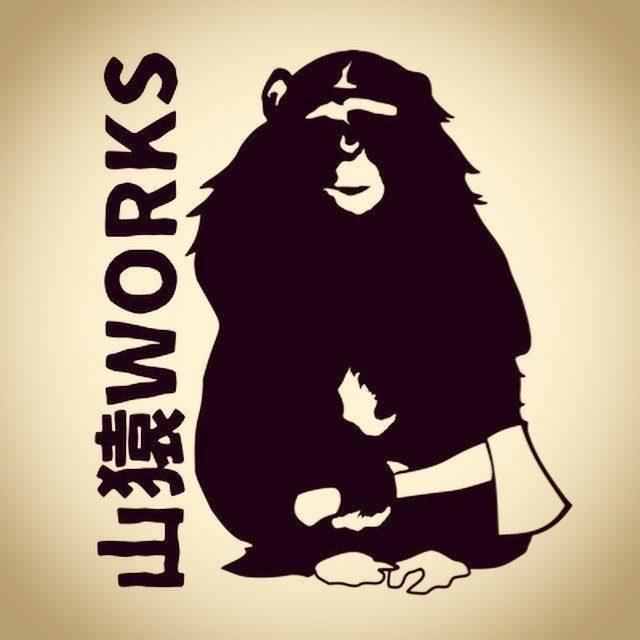 山猿WORKS